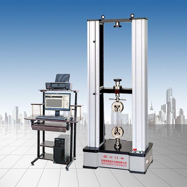 碟形弹簧压力试验机、贝勒维尔弹簧垫圈压力试验机